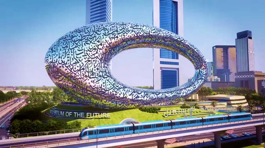 Museum of the future 1